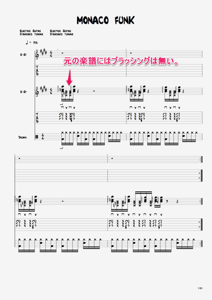"""""""MONACO FUNK""""イントロのカッティング"""