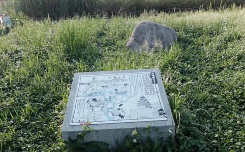大阪城の城壁になるはずだった深北緑地の残念石