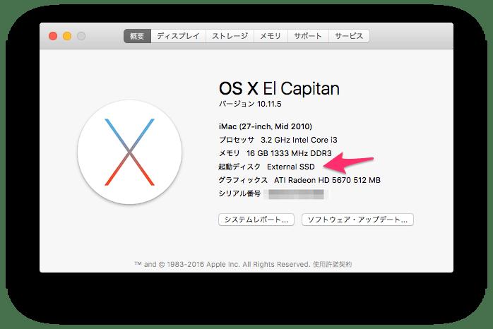 iMac (27-inch, Mid 2010)
