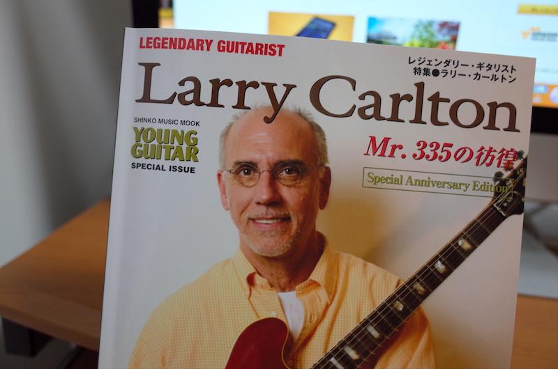 Mr. 335 のムック「レジェンダリー・ギタリスト 特集●ラリー・カールトン」を購入した