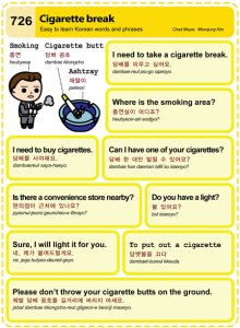 726-Cigarette Break