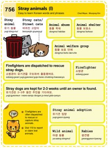 756-Stray Animals 1