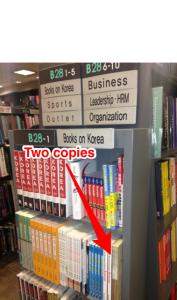 2 copies-Kyobo