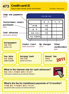 473-Credit Cards 1
