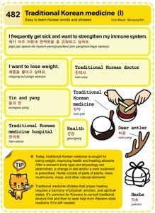 482-Traditional Korean medicine