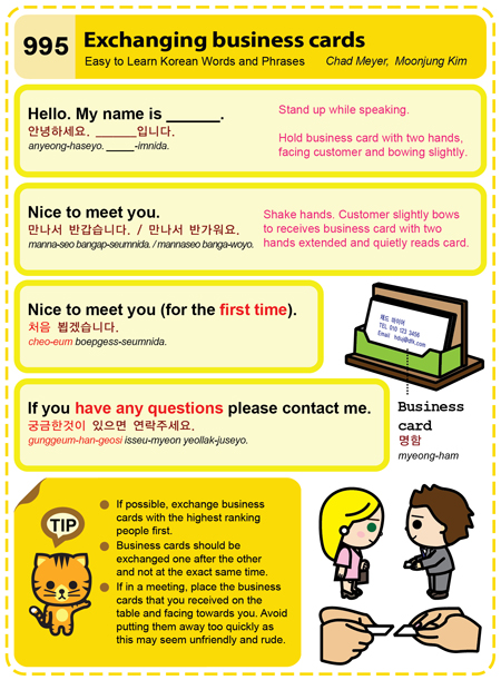 how to learn korean easily