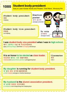 1085-Student body President