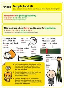 1109-Temple Food 1