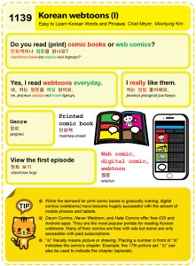 Webtoons to learn korean