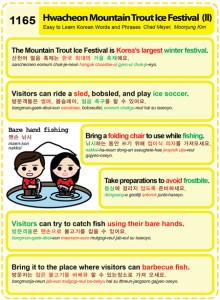 1165-Hwacheon Mountain Trout Festival 2