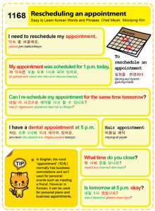 1168-Rescheduling an appointment