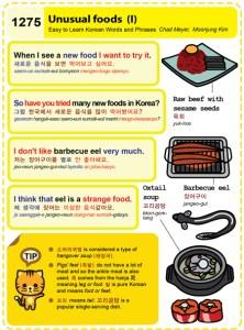 1275 - Unusual foods 1