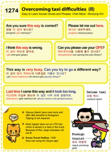 1274-Overcoming taxi difficulties 2