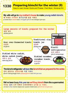 1330 - Preparing kimchi for winter 2
