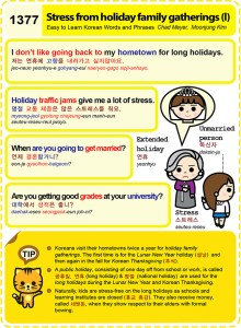 1377-Stress from holiday gatherings 1