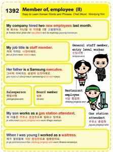 1392-Members of employee 2