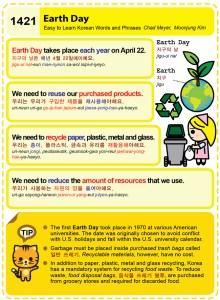1421-Earth Day