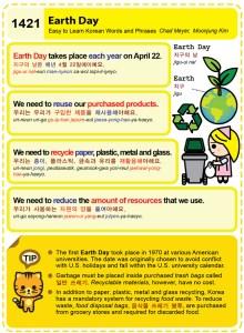 1421-Earth Day