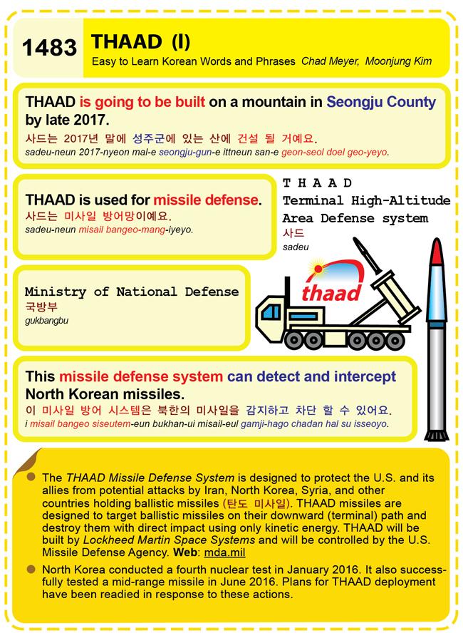 1483-THAAD 1