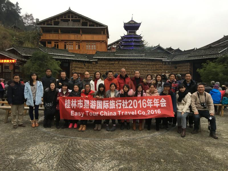 Guizhou tours to Zhaoxing