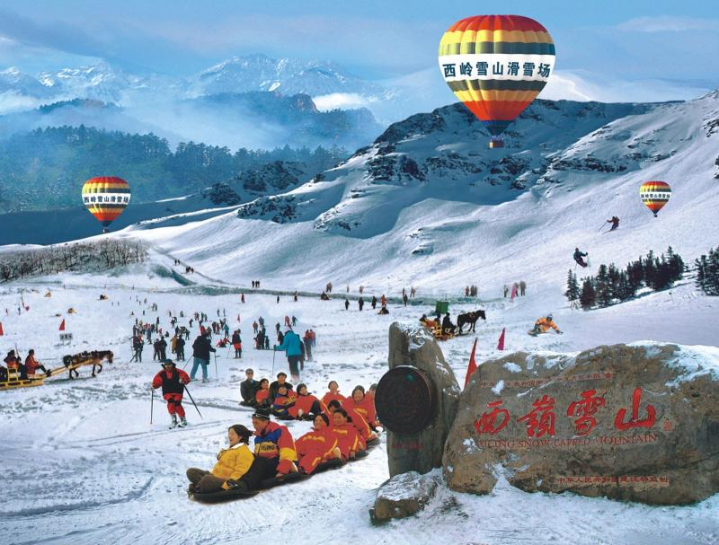 China winter vacation