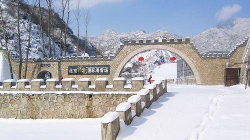 China winter trips
