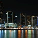 Vista de la ciudad de Panamá en la noche