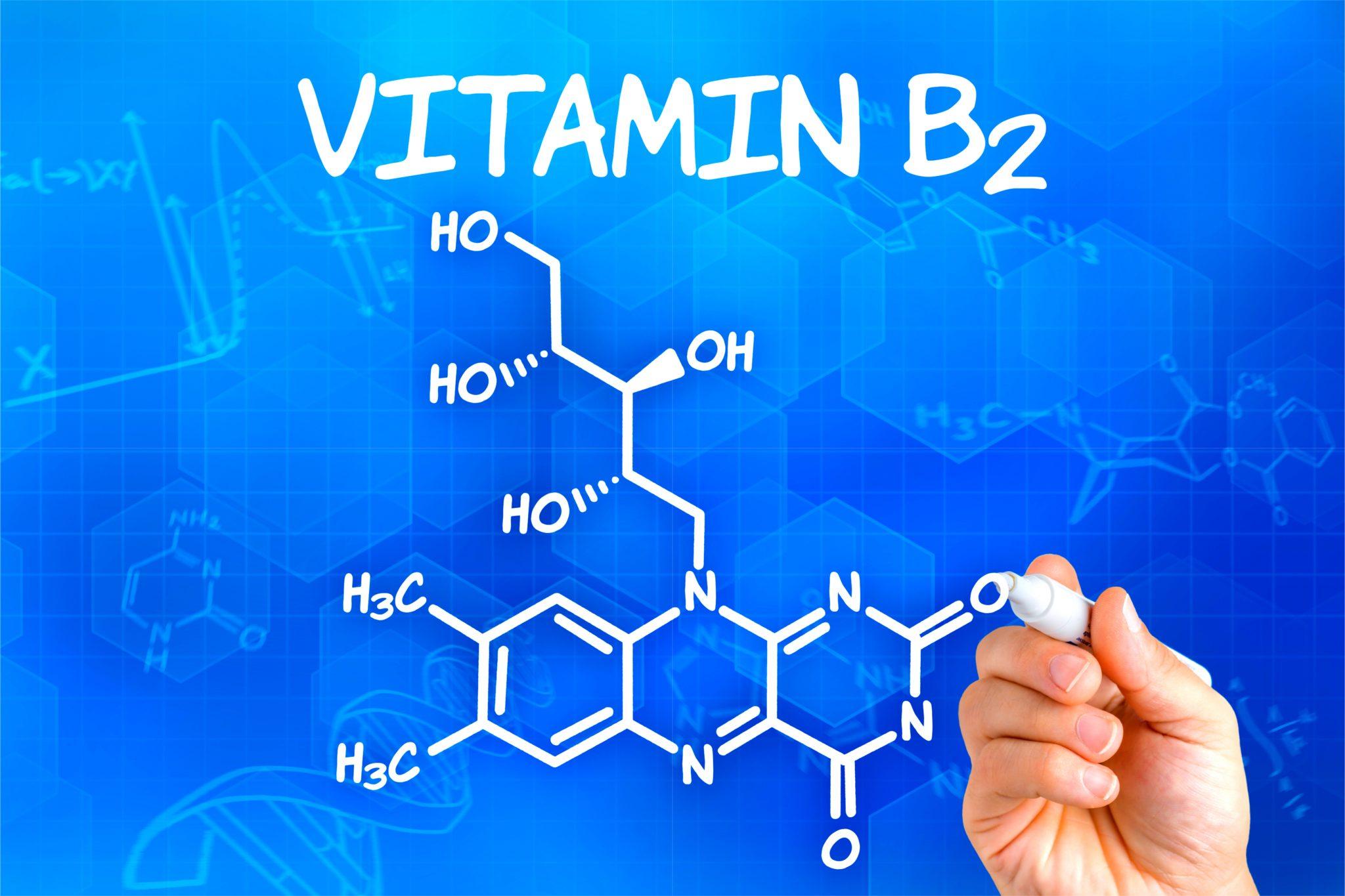 ビタミンB2の化学式