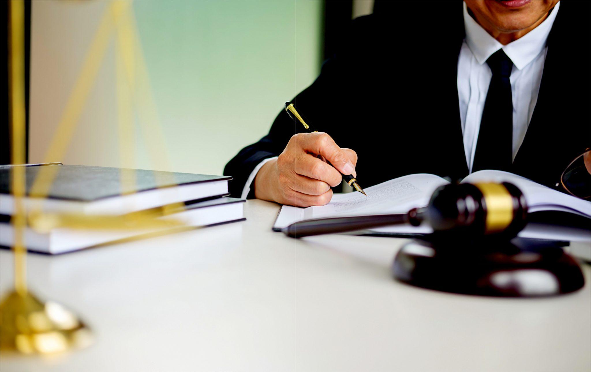 法律と規律の確認