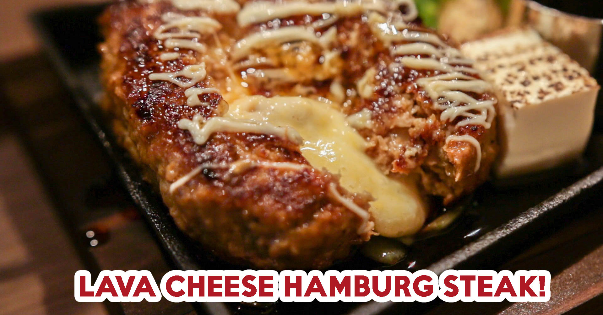 Hamburg Steak Keisuke Review: Japanese-style Beef Hamburg Steak With Hidden Cheese Lava