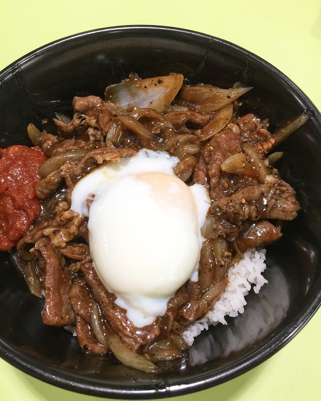 affordable beef donburi - pepper bowl