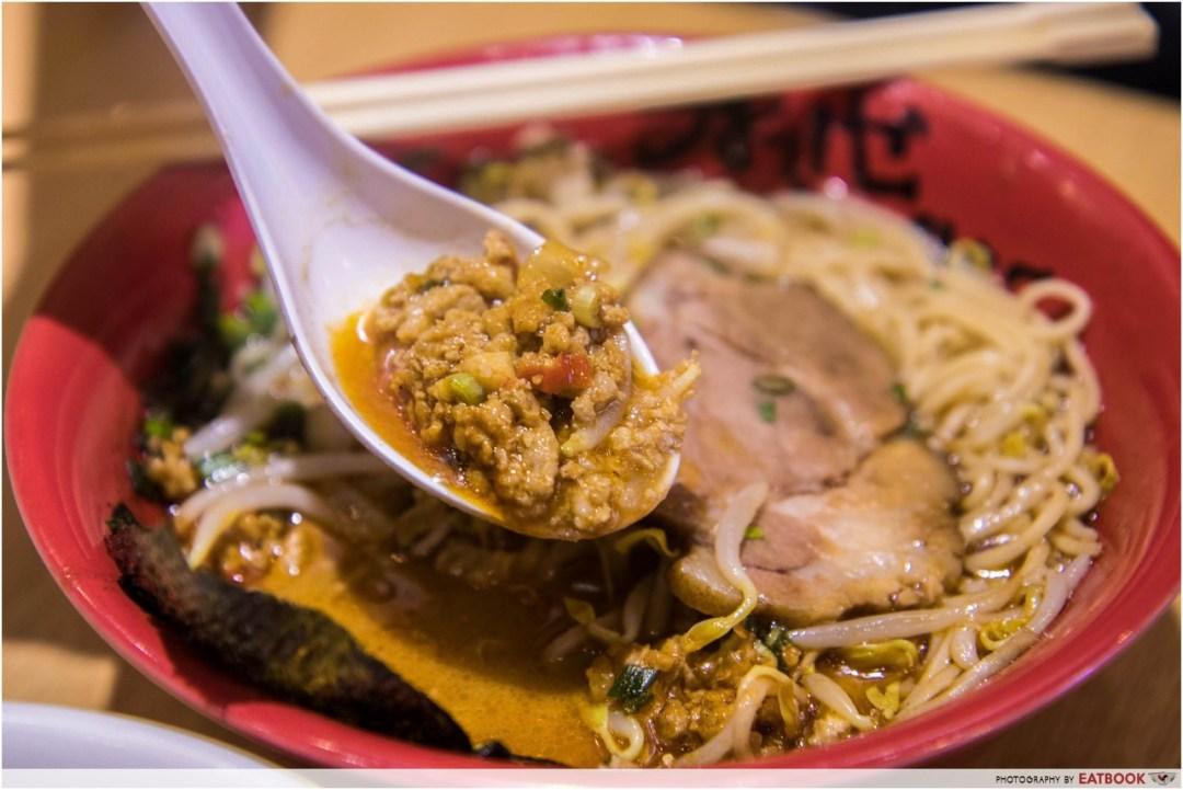 nantsuttei - spicy ramen
