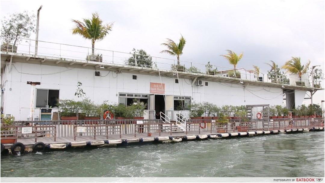 Smith Marine - restaurant