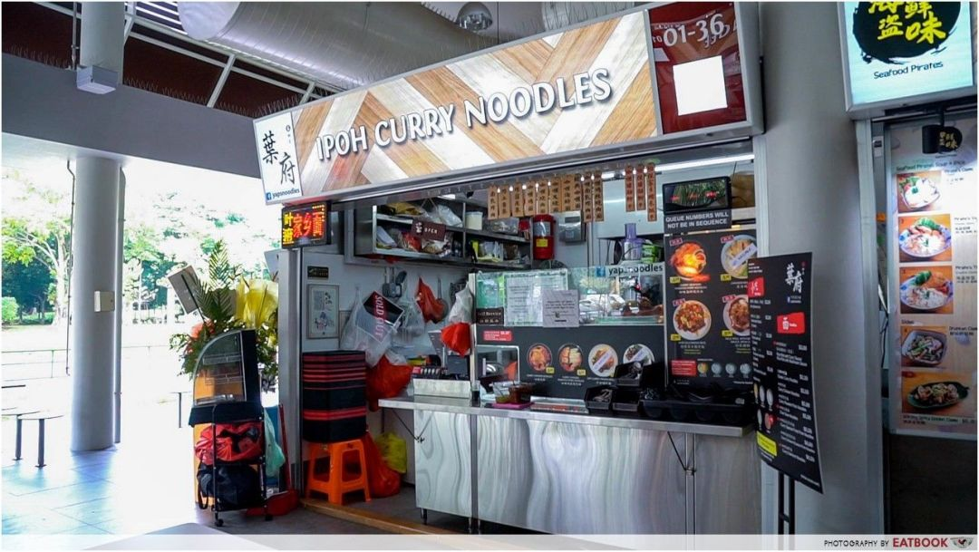 \Yishun Park HC-yap's noodles