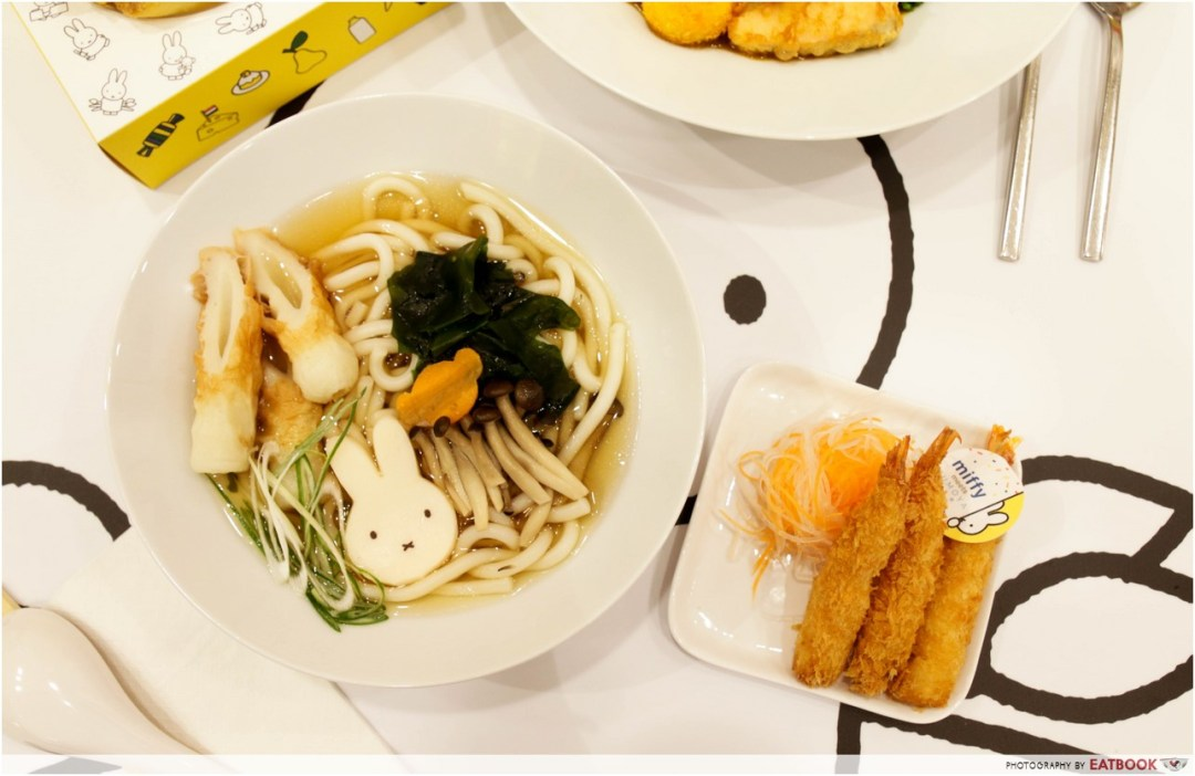Miffy cafe - souperlicious udon