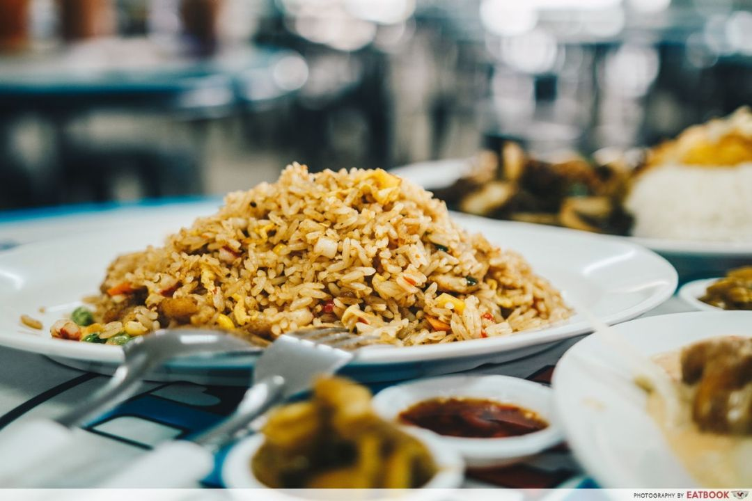 Ridhuan's Muslim Delights - Green Chilli Fried Rice