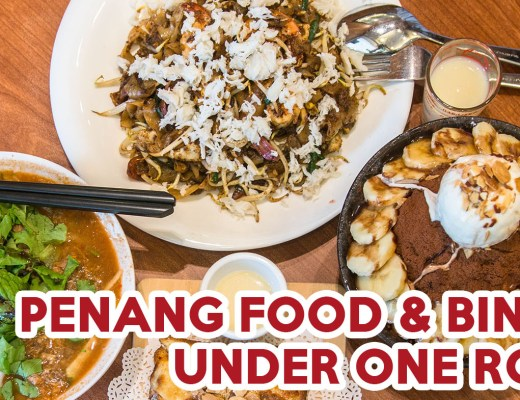 Penang Bagus- FEATURE IMAGE