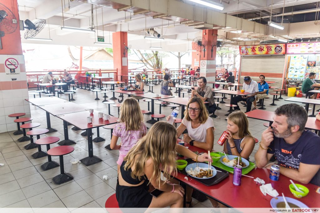 Give Me More - Hawker Centre Ambience