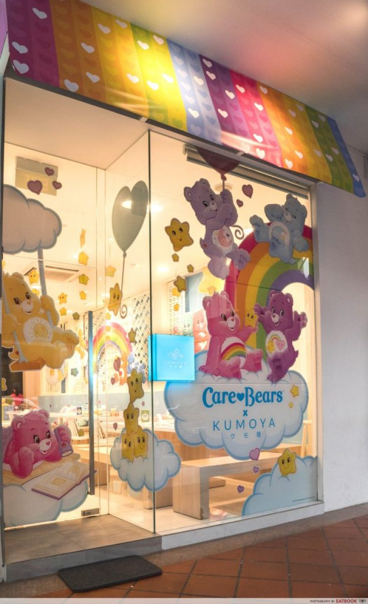 Care Bears Cafe - storefront