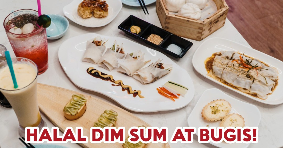 halal certified dim sum - cover