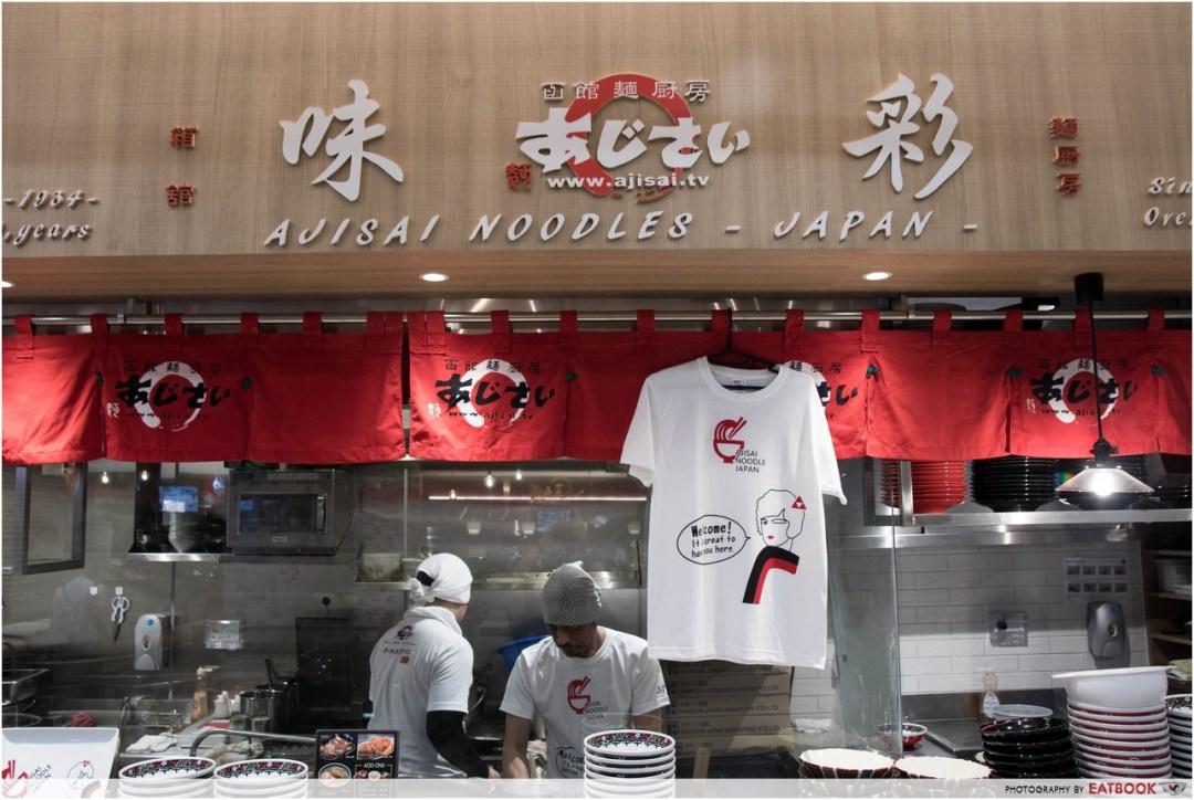 Hokkaido Marche - Ajisai storefront