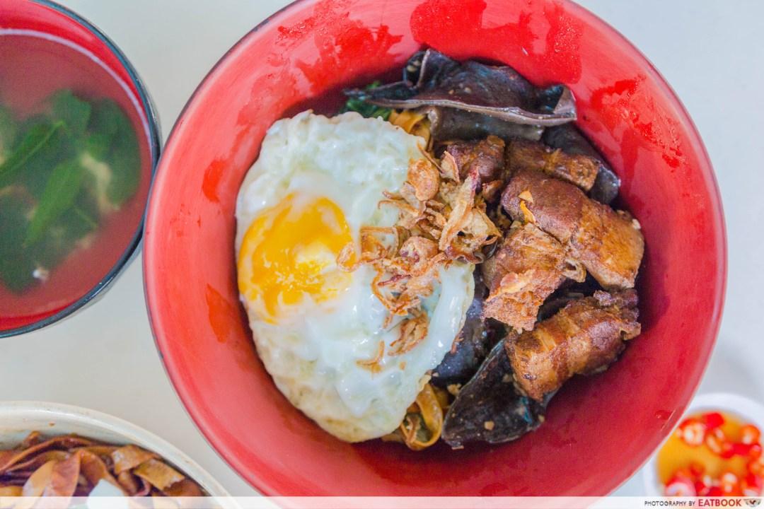Madam Leong Ban Mian - Braised Pork with Black Fungus