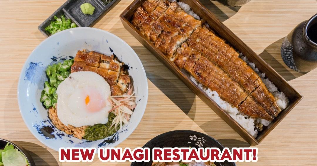 uya unagi restaurant - FT IMG