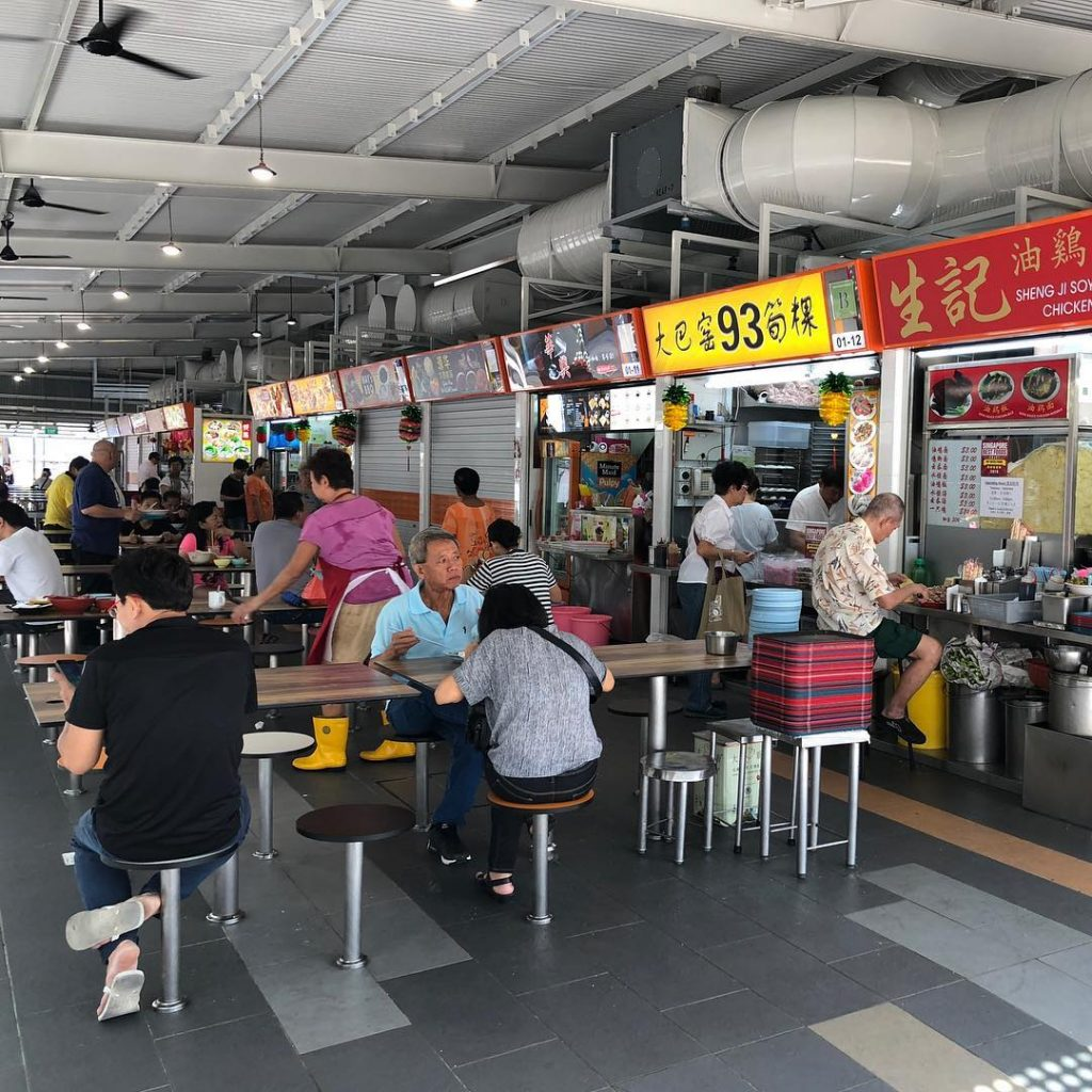 Hawker Centres in Central - Geylag Bahru Food Centre