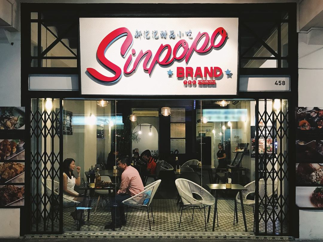 old-school cafes sinpopo front