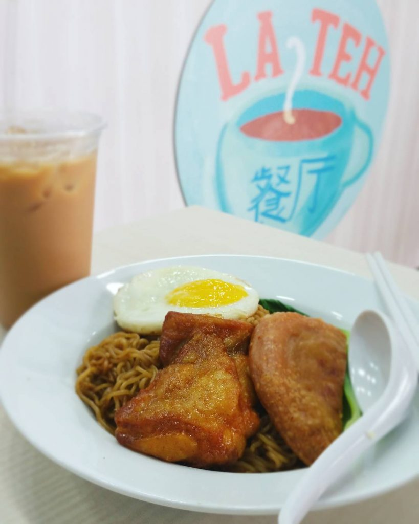Tai Seng Food La teh cafe