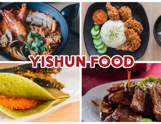 Yishun Food Cover Image