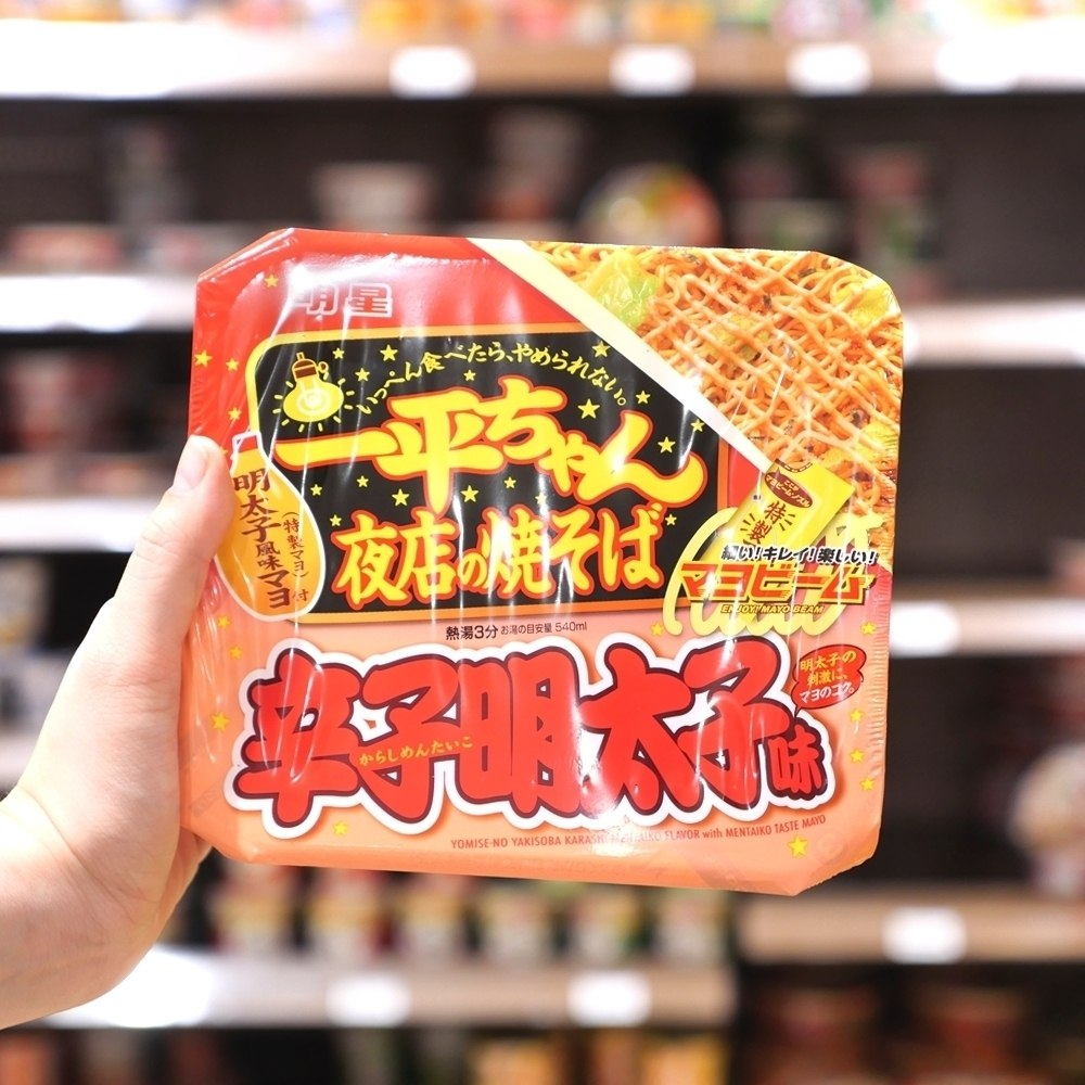 mentaiko dishes - instant noodles