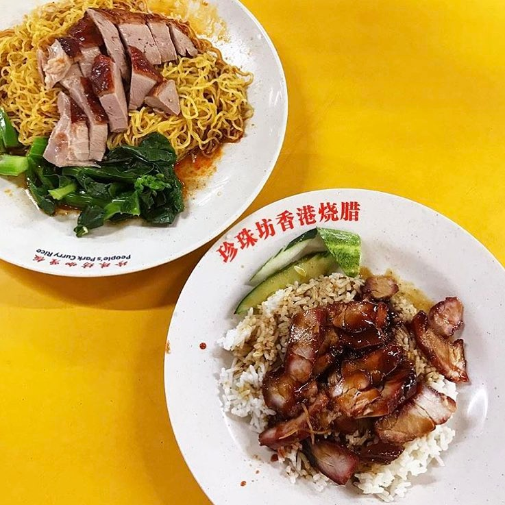 Peoples Park Food Char Siew Rice