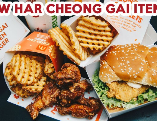 Har Cheong Gai Burger - Feature Image